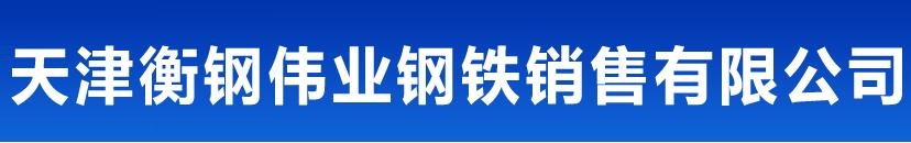 bob电竞app下载